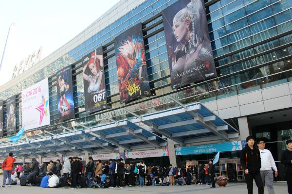 지구촌 게임축제 '지스타 2016' 개막